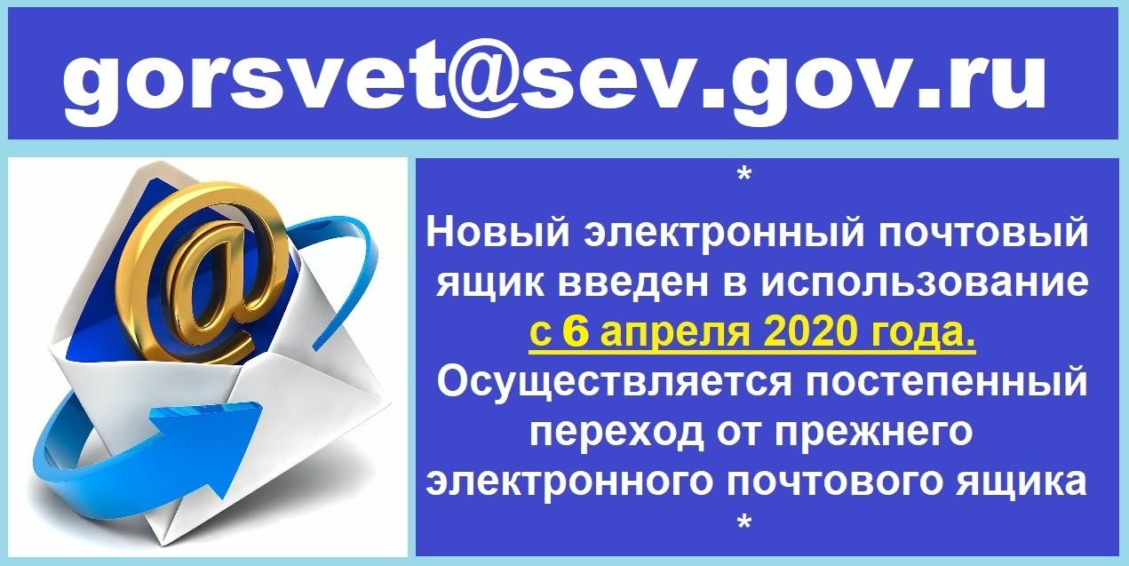 WhatsApp Image 2020-04-08 at 14.53.16